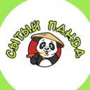 Сытый Панда, служба доставки