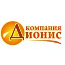 Компания Дионис, ООО