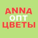 АннаОпт, оптово-розничная компания по продаже цветов