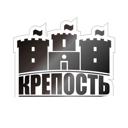Крепость Плюс, компания