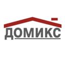 Домикс, магазин