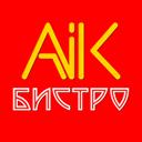 Aik, сеть кафе быстрого питания