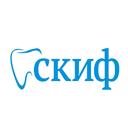 Скиф, сеть стоматологических клиник и центр косметологии