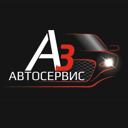 А3, автосервис