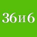 36 и 6, сеть аптек