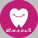 Смайл, центр профессиональной стоматологии