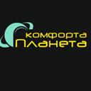 Планета Комфорта, ООО, производственно-коммерческая фирма