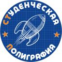 ВВС-А, ООО, печатный центр