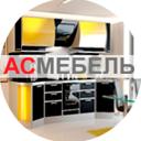 АСМЕБЕЛЬ-ШОКОЛАД, салон мебели