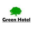 Грин, отель