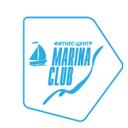Marina Club, фитнес-клуб