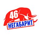 НЕГАБАРИТ46, ООО