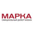 МАРКА, ООО, автоцентр