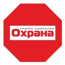 Витязь-2, ООО, частное охранное предприятие