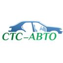 СТС-АВТО, ООО, станция кузовного ремонта