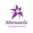 Эдельвейс, система аптек
