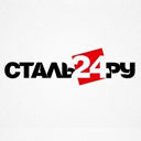Сталь24ру, ООО, торговый дом