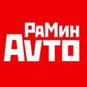 РаМин Avto, сеть автотехцентров по ремонту легковых, грузовых и кузовных автомобилей