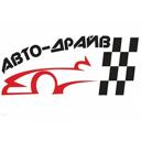Автодрайв, автошкола