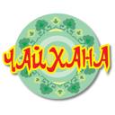 Чайхана, ресторан восточной кухни
