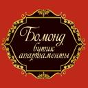 Бомонд, бутик-апартаменты