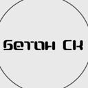 БетонСК, бетонный завод