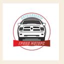 Гранд Моторс, автотехцентр по ремонту Dodge, Jeep, Cadillac
