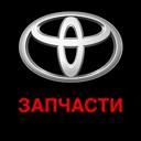 Автомагазин автозапчастей для Lexus, Toyota