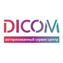 ДИКОМ сервис, сеть сервисных центров по гарантийному и послегарантийному ремонту и обслуживанию компьютерной техники