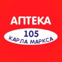 Аптека на Карла Маркса, 105