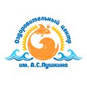 Оздоровительный центр им. А.С. Пушкина