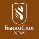 Бьюти Спот бутик, клиника косметологии и СПА-технологий