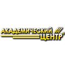 Академический Центр, компания помощи в обучении