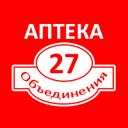 Аптека на Объединения, 27