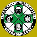 СпецКомплект, ООО, торговая компания
