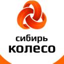 Сибирь Колесо, торговая компания