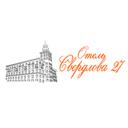 Свердлова27, гостиница