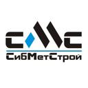 СИБМЕТСТРОЙ, ООО