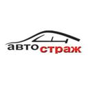 АвтоСтраж, сертифицированный установочный центр