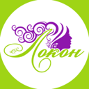 Локон, салон-парикмахерская
