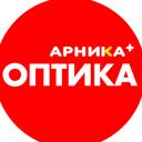 Арника, сеть салонов оптики и аптек