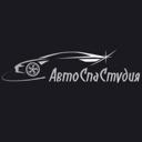 АвтоСпаСтудия, автомойка