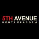 5TH AVENUE, центр красоты