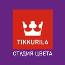Студия цвета Tikkurila, официальный дистрибьютор Тиккурила, Гамма, Текс в г. Омске