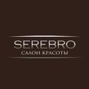 SEREBRO, салон красоты