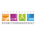 Красноярский ПромстройНИИпроект, АО