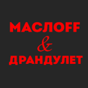МаслоFF & Драндулет, автокомплекс