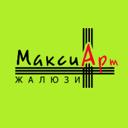 МаксиАрт, торгово-производственная компания