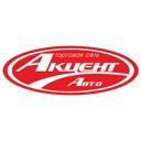 Акцент-Авто, торговая сеть по продаже запасных частей для импортных автомобилей