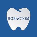 НоваСтом, стоматологическая клиника